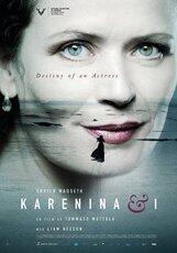 Постер к фильму «Каренина и я»