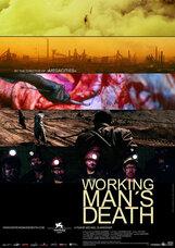 Постер к фильму «Смерть рабочего»