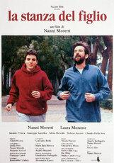 Постер к фильму «Комната сына»