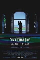 Постер к фильму «Любовь, сбивающая с ног»