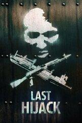 Постер к фильму «Последний налет»