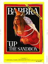 Постер к фильму «Песочница»