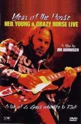 Постер к фильму «Год лошади»