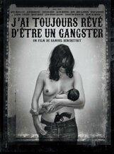 Постер к фильму «Я всегда хотел быть гангстером»