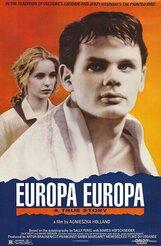 Постер к фильму «Европа, Европа»