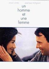 Постер к фильму «Мужчина и женщина»