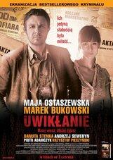 Постер к фильму «Хитросплетение»