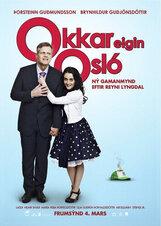 Постер к фильму «Наш собственный Осло»
