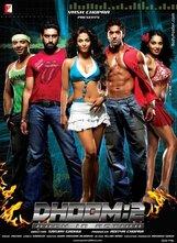 Постер к фильму «Байкеры 2»