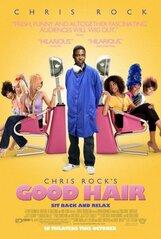 Постер к фильму «Хорошие волосы»