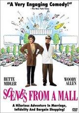 Постер к фильму «Сцены в магазине»