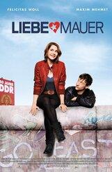 Постер к фильму «Любовь за стеной»