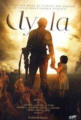 Постер к фильму «Айла: Дочь войны»