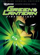 Постер к фильму «Зеленый Фонарь: Первый полет»