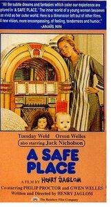 Постер к фильму «Безопасное место»