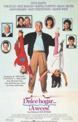 Постер к фильму «Родители»
