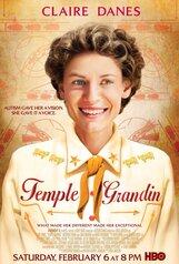Постер к фильму «Тэмпл Грандин»