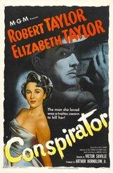 Постер к фильму «Конспиратор»