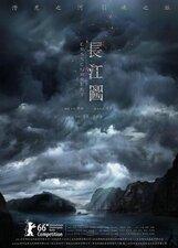 Постер к фильму «Встречное течение»