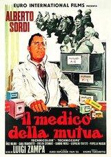 Постер к фильму «Залог успеха»