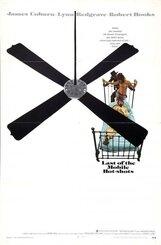 Постер к фильму «Последняя лихая штучка из Мобила»