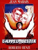 Постер к фильму «Призыв судьбы»