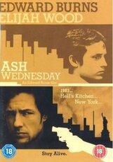 Постер к фильму «День покаяния»