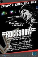 Постер к фильму «Пол Маккартни и Wings: Rockshow»