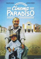 Постер к фильму «Новый кинотеатр «Парадизо»»