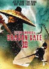 Постер к фильму «Новая таверна дракона»