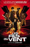 Постер к фильму «Ямакаси 2»
