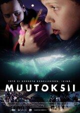 Постер к фильму «Изменения»