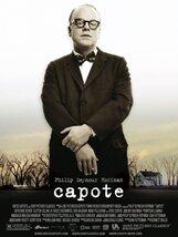Постер к фильму «Капоте»