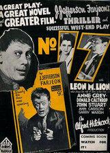Постер к фильму «Номер семнадцать»