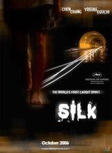 Постер к фильму «Шелковая нить»