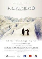Постер к фильму «Унабку. Принцип всего»