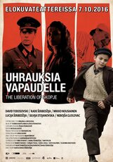 Постер к фильму «Освобождение Скопье»