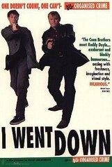 Постер к фильму «Я пошел ко дну»