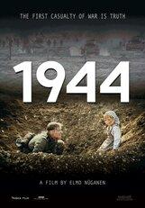 Постер к фильму «1944»