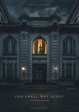Постер к фильму «Не спать»