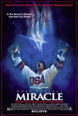 Постер к фильму «Чудо/Мираж на льду»