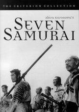 Постер к фильму «Семь самураев»