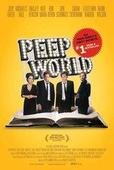 Постер к фильму «Мир через замочную скважину»
