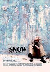 Постер к фильму «Снег»