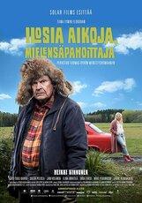 Постер к фильму «Удачи тебе, Ворчун»