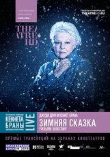 Постер к фильму «Зимняя сказка»