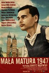 Постер к фильму «Маленький экзамен зрелости 1947»