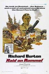 Постер к фильму «Поход Роммеля»