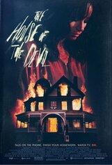 Постер к фильму «Дом дьявола»