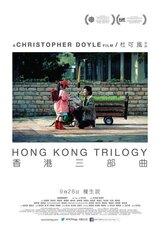 Постер к фильму «Гонконгская трилогия»